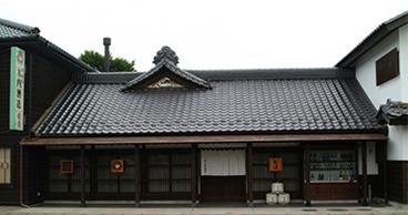 Kiuchi Brewery, tradición y modernidad unidas